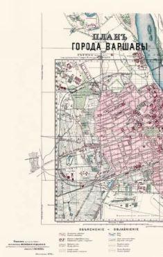 Plan miasta Warszawy 1888 Pomiar wykonany pod kierunkiem Lindleya reprint (W.H.Lindley)