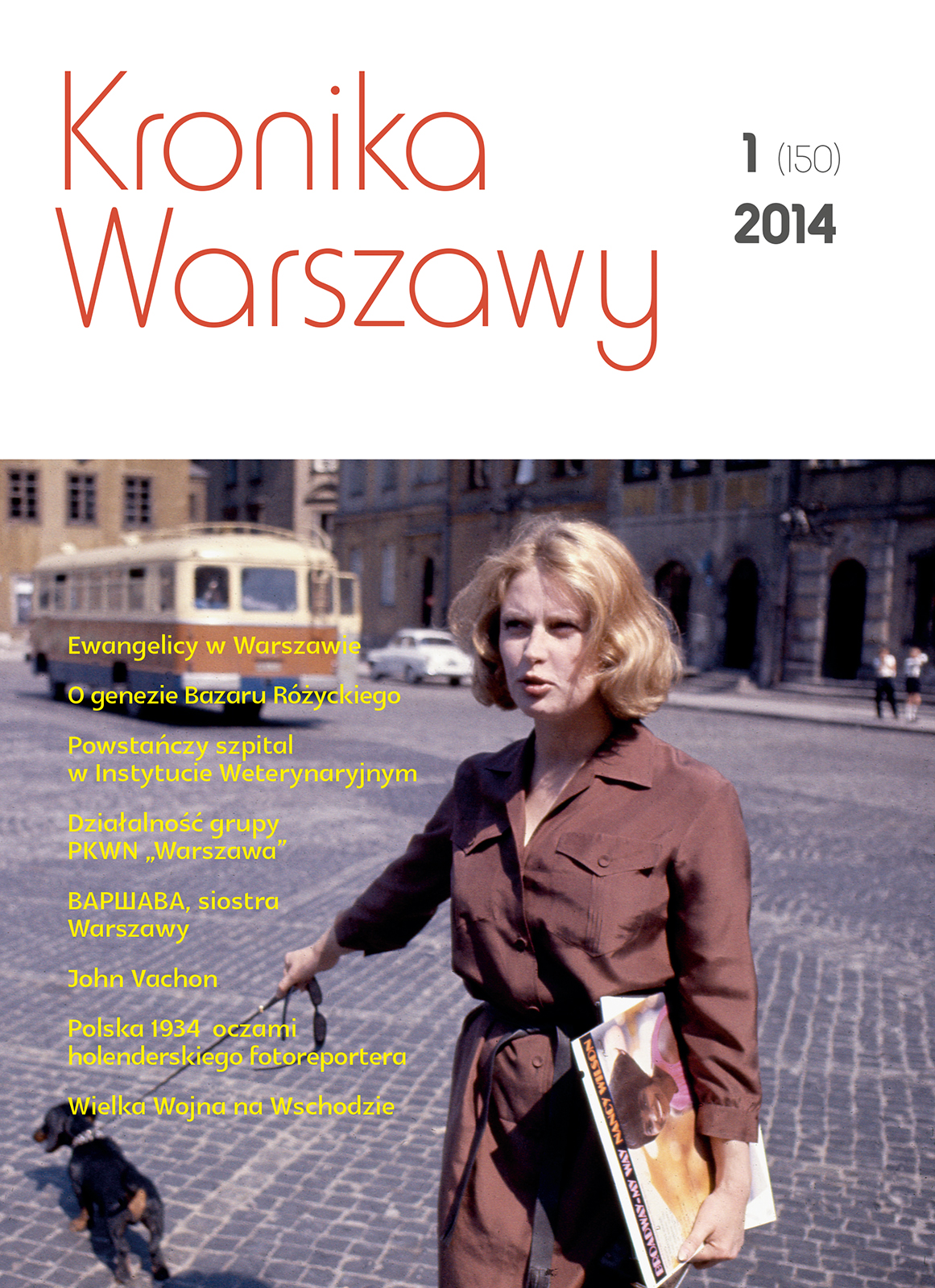 Kronika Warszawy 1/2014 (150) (opr.zbiorowe)