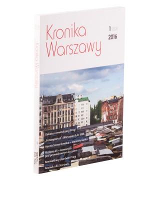 Kronika Warszawy 1/2016 (153) (opr.zbiorowe)