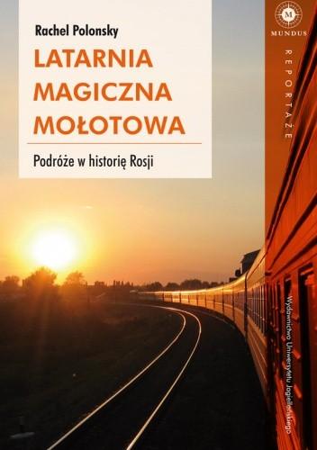 Latarnia magiczna Mołotowa Podróże w historię Rosji (R.Polonsky)