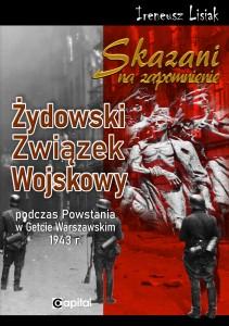 Żydowski Związek Wojskowy podczas Powstania w Getcie Warszawskim 1943 (I.Lisiak)