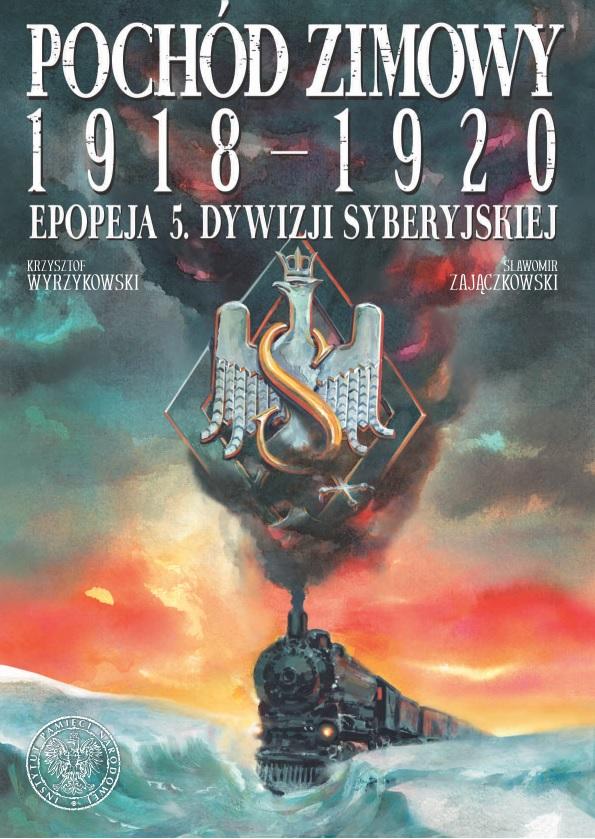Pochód zimowy 1918-1920 Epopeja 5 Dywizji Syberyjskiej (K.Wyrzykowski S.Zajączkowski)