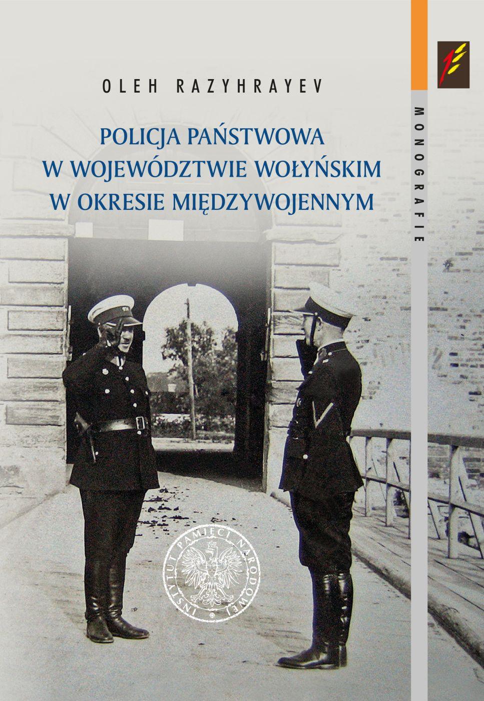 Policja Państwowa w Województwie Wołyńskim w okresie międzywojennym (O.Razyhrayev)