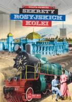 Sekrety rosyjskich kolei (V.Wiernicka)