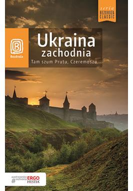 Ukraina Zachodnia Tam szum Prutu, Czeremoszu (K.Bzowski A.Grossman Al.Strojny)